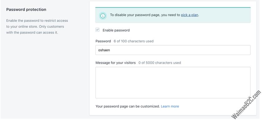 Shopify访问密码