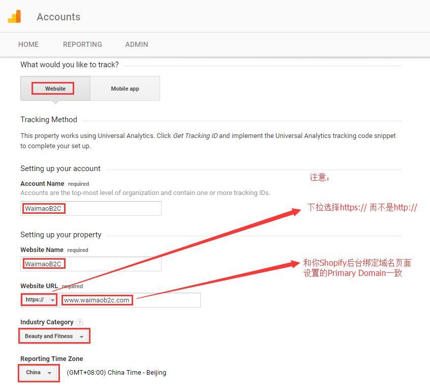 Shopify安装Google Analytics分析工具