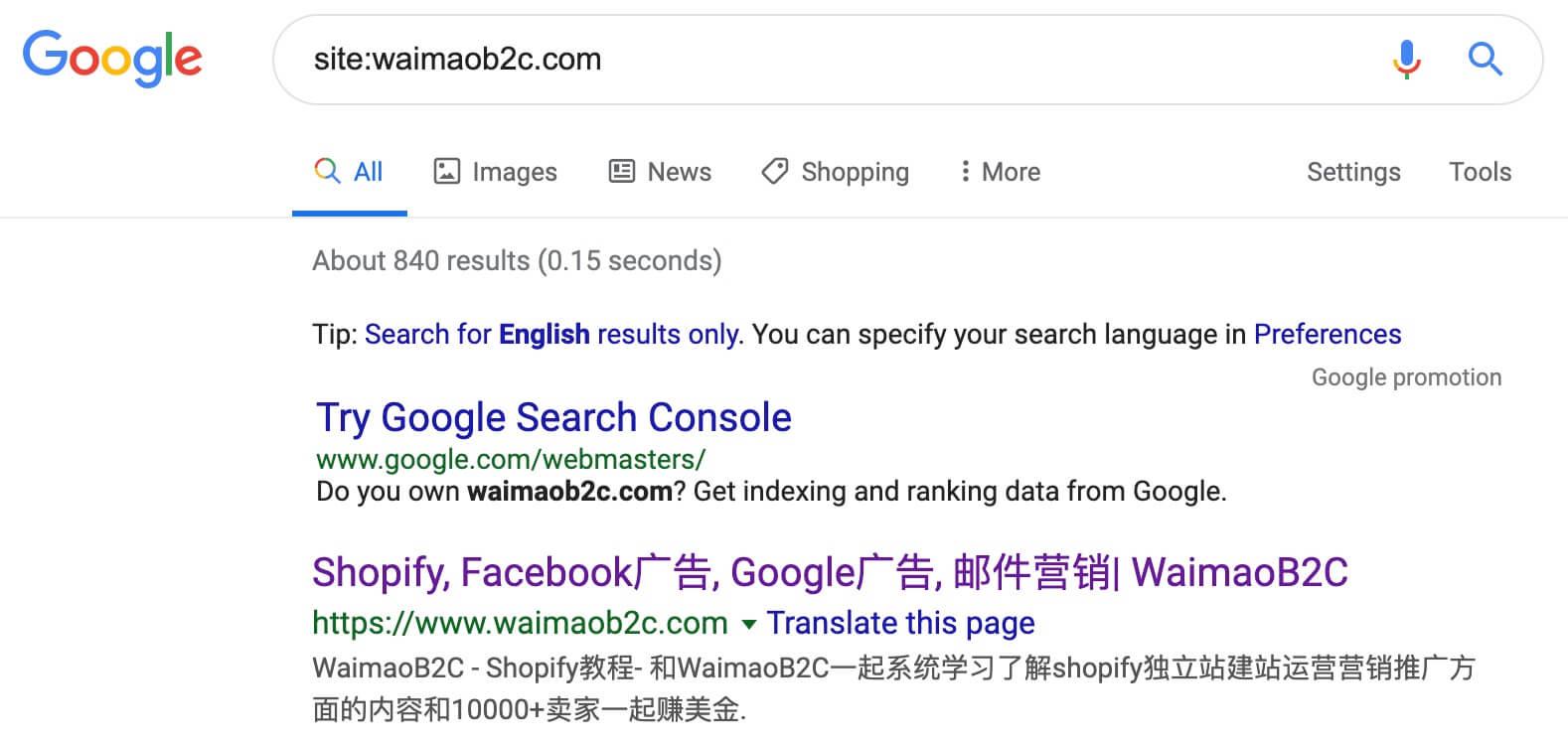 Google站长工具