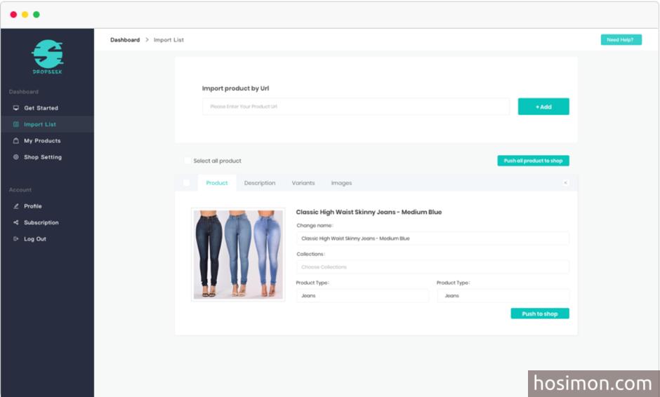 Shopify产品导入