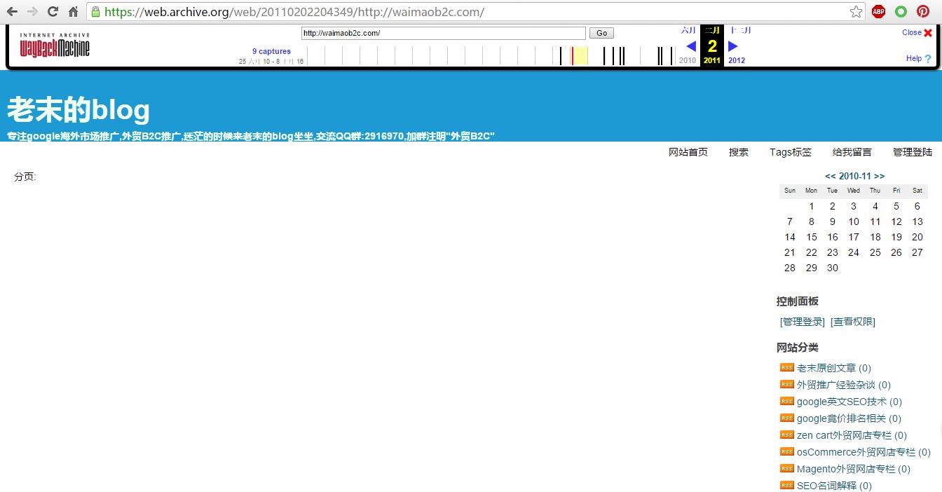 shopify域名绑定