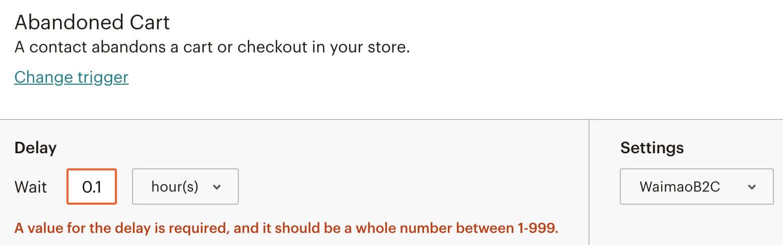Mailchimp遗弃订单挽救