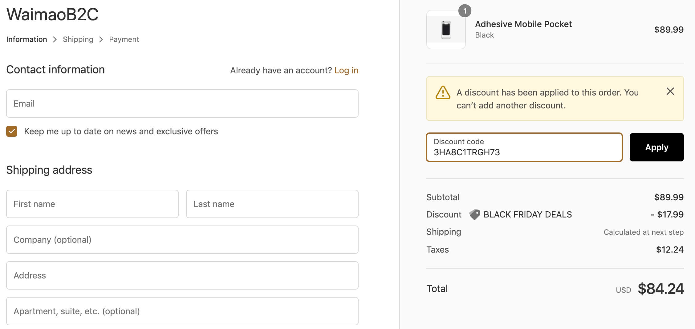 Shopify买一送一折扣码