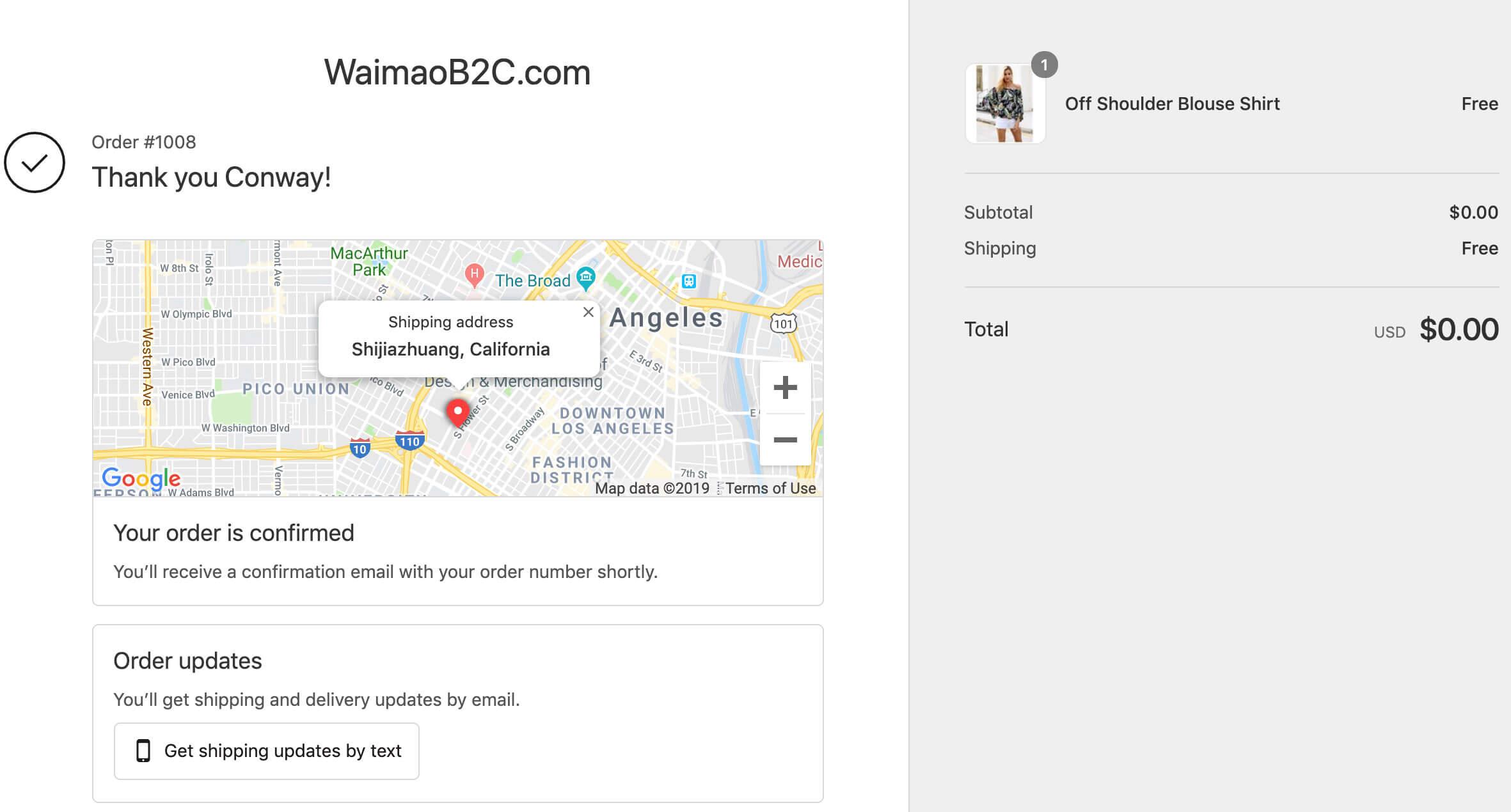 Shopify订单确认邮件优化